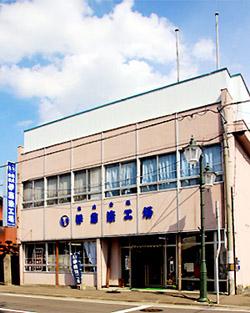 伊藤染工場入り口