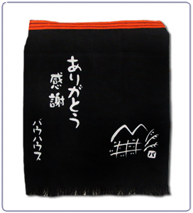 短帆前掛け―新潟県の依託清掃会社㈱バウハウス様