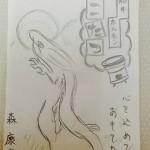 jirei01_02