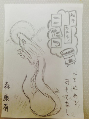 お客様からのイメージイラスト(まとめ)