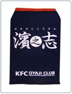 長帆前掛け―神奈川県横浜市の『KFCおやじ倶楽部』代表の方