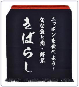 短帆前掛け―東京都の業者様