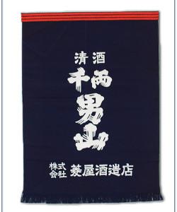 株式会社菱屋酒造店 様