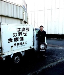 【長帆前掛け】福島県の大椙食品様