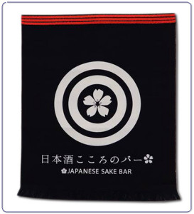 短帆前掛け―大阪府の日本酒こころのバー様