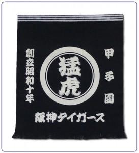 短帆前掛け―京都府のお客様