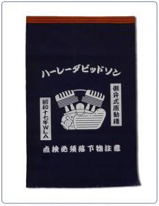 長帆前掛け―愛知県のお客様
