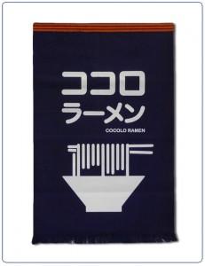 長帆前掛け―神奈川県のお客様