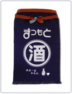 長帆前掛け―埼玉県のお客様