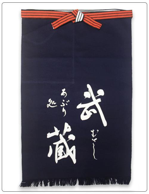 帆前掛製作実績 東京都のお客様